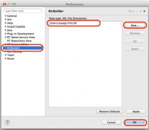 Preferences_と_RTC_Builder_-_Eclipse_SDK